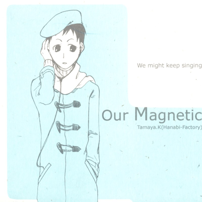 Our Magnetic Compass